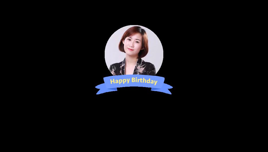 今天是我的生日09月26日,来祝福我吧