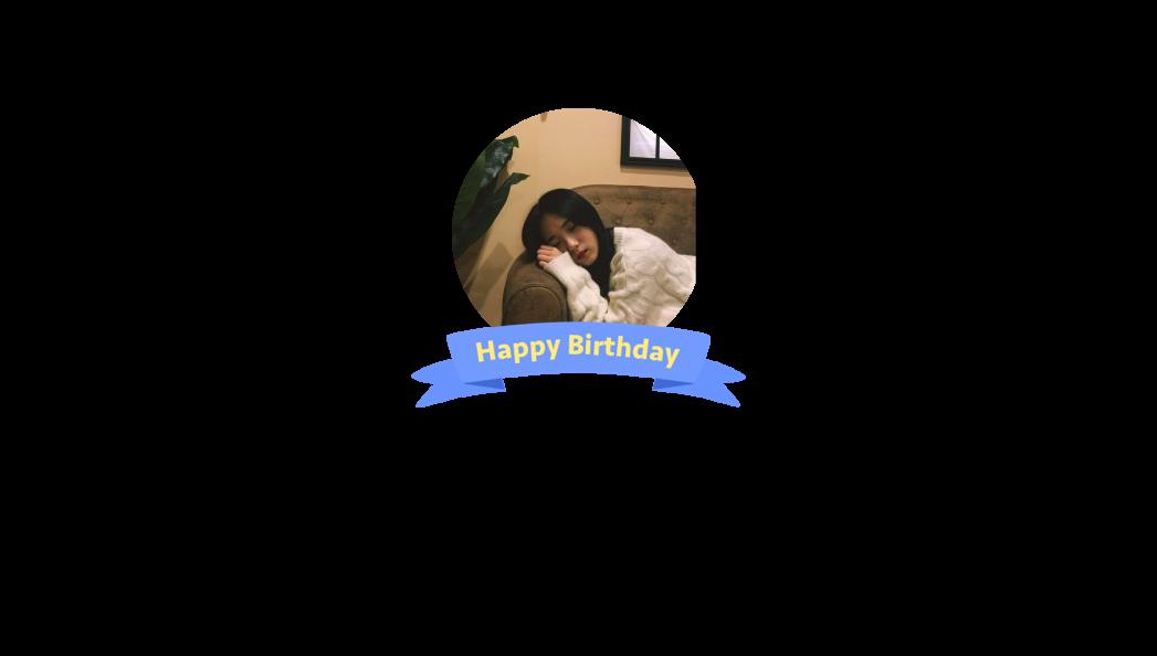 今天是我的生日12月02日,来祝福我吧