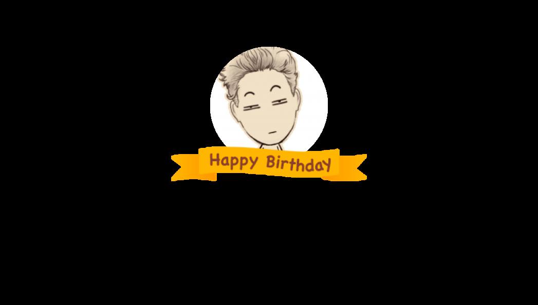 今天是我的生日08月18日,来祝福我吧图片