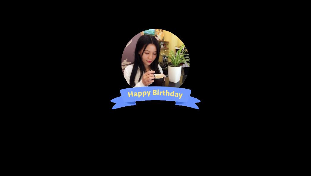 今天是我的生日12月08日,来祝福我吧