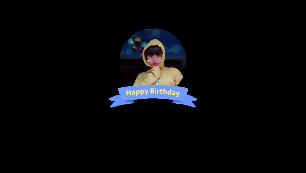 今天是我的生日01月03日,来祝福我吧