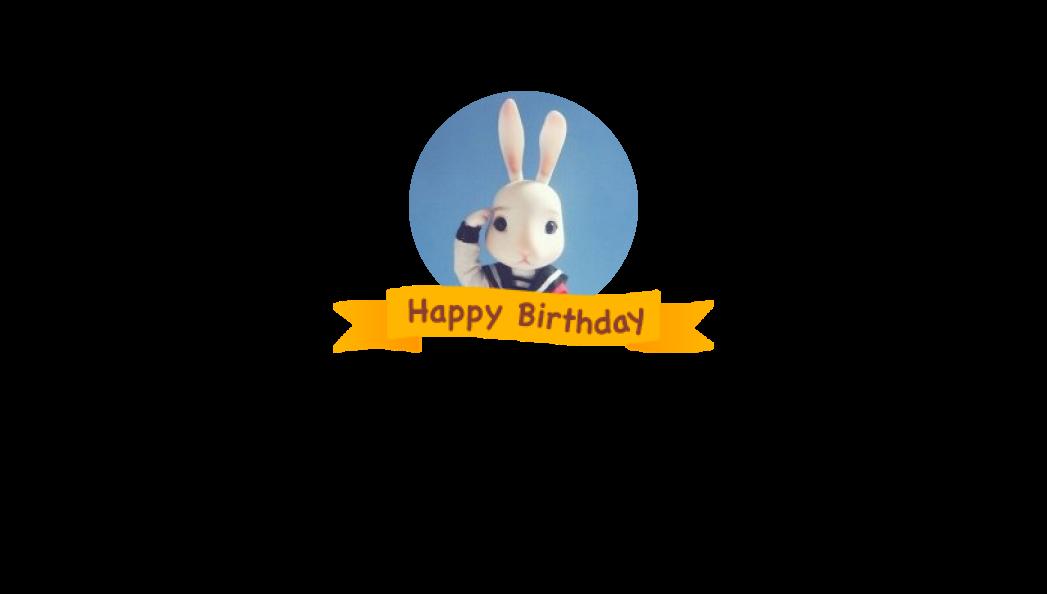 关于生日抠图小人素材