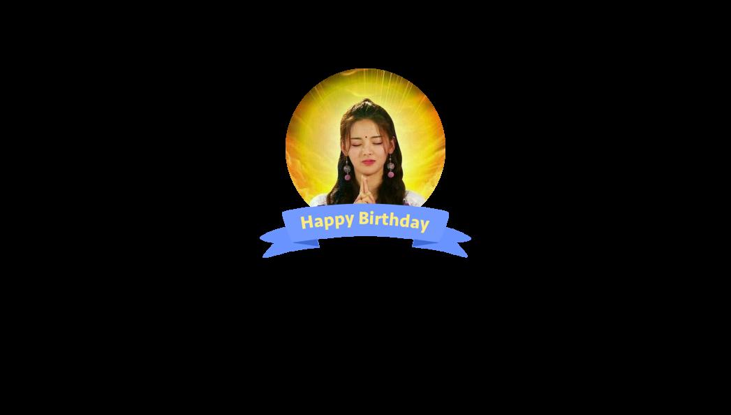 今天是我的生日10月28日,来祝福我吧